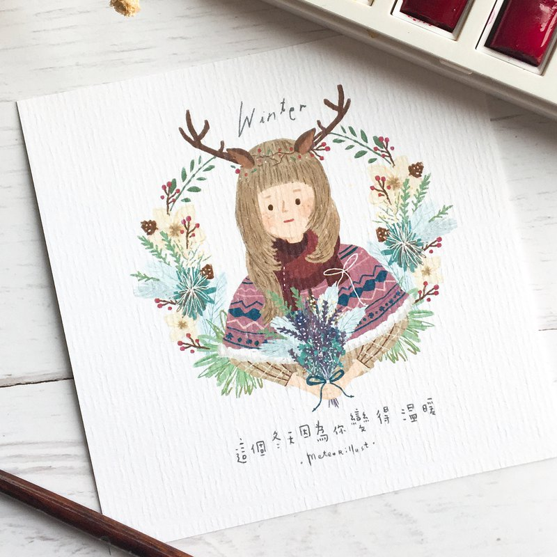 Illustration Postcard / Flower Girl - Winter - This Winter Because You Become Warmer Meteorillst