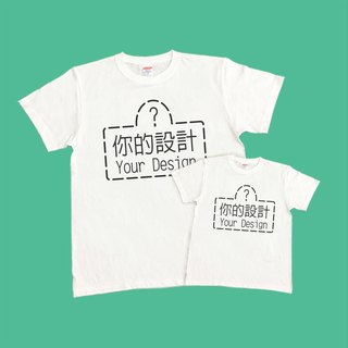 【Customized gifts】 Parents group (two into) Japan United Athle pure cotton neutral T-shirt / children's T-shirt
