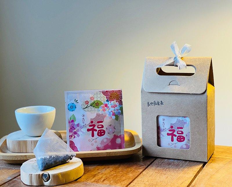 感謝茶禮Thankful-18號紅玉|手摘原葉立體茶包/5入小禮盒