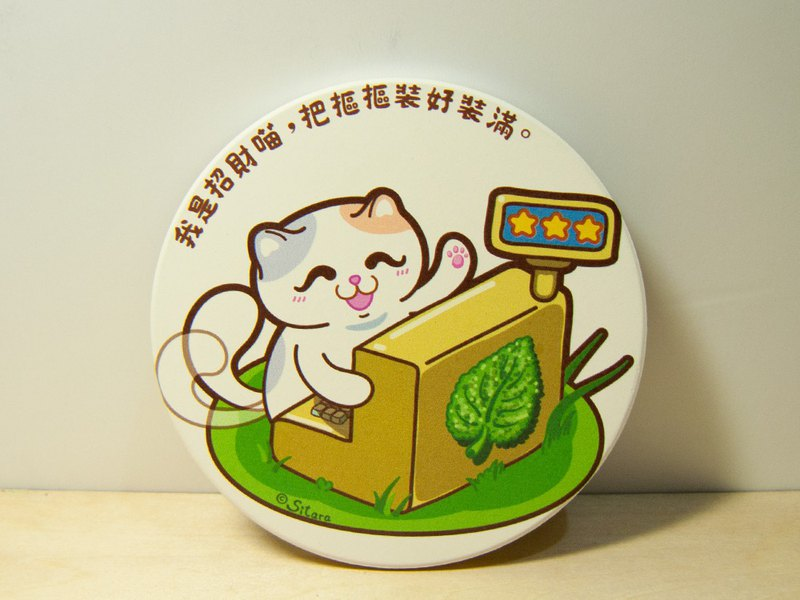 DOUHUA cat | Healing cute DOUHUA ceramic round coaster