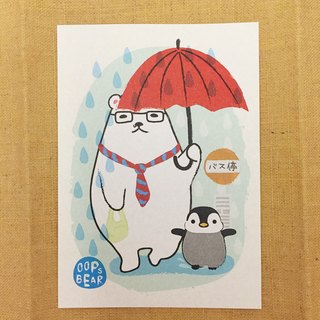 Oops bear - White bear and little penguin waiting bus postcard