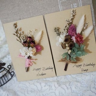 Hand Dry Flowers Birthday Cards Greeting Cards*Exchange Gifts*Valentine's Day*Weddings*Birthday Gifts