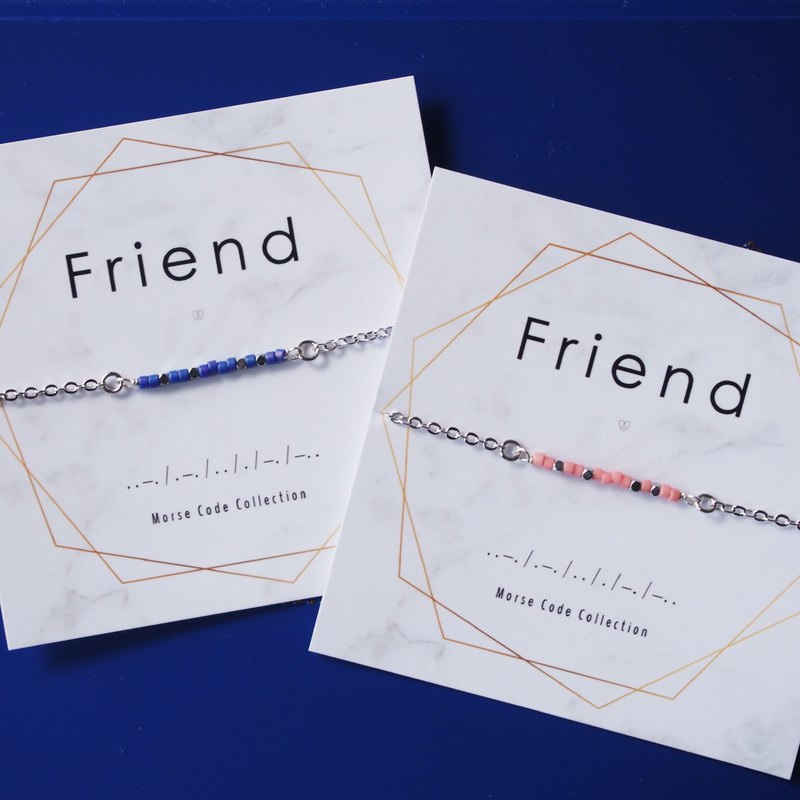Goody Bag - Morse Code. Set bracelet combination. Friend friend. Gift of girlfriends