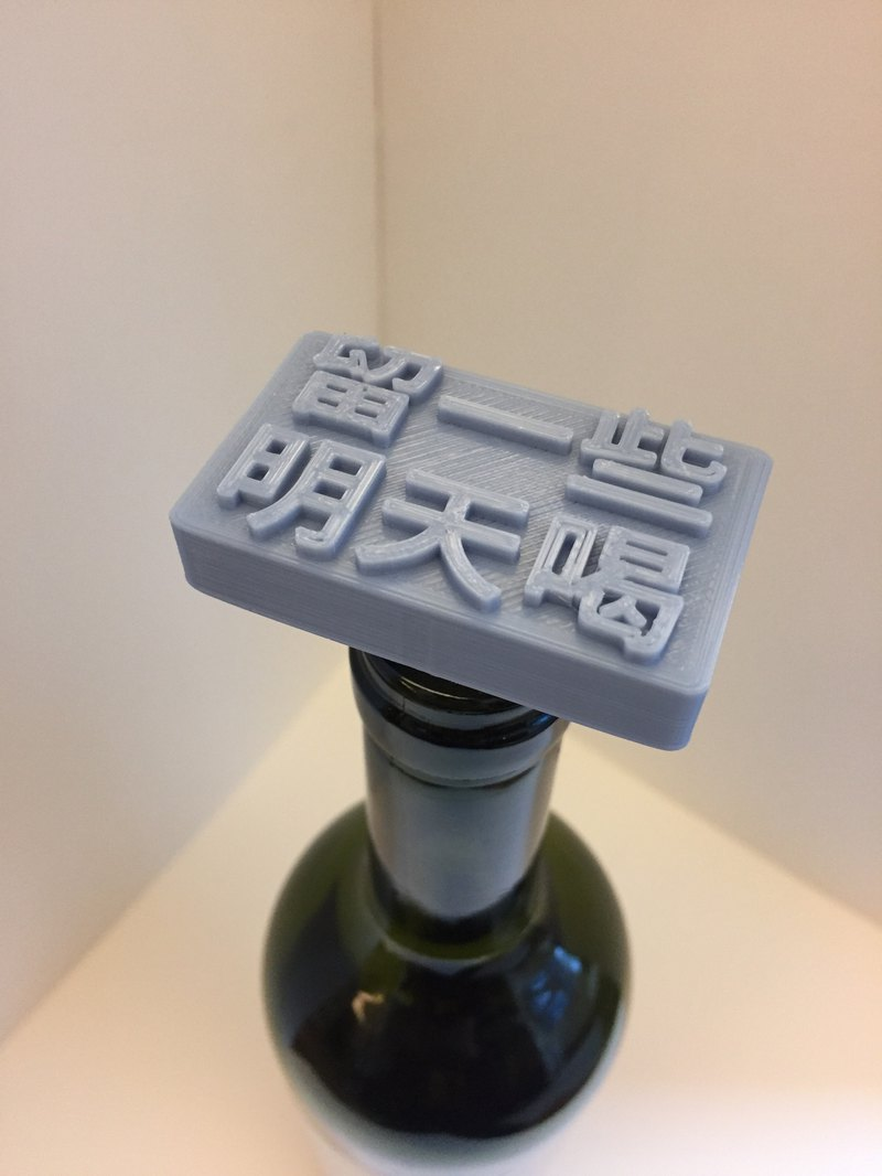 "3D printed ""Save some for tomorrow"" wine bottle stopper"