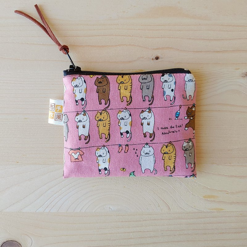Sun Cat_Pink Flat Change Bag