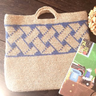 Know how to cherish the linen woven bag / bag / walking bag / linen weaving〗 〖jump house crazy hand for