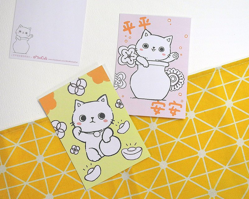 Cat coloring postcard