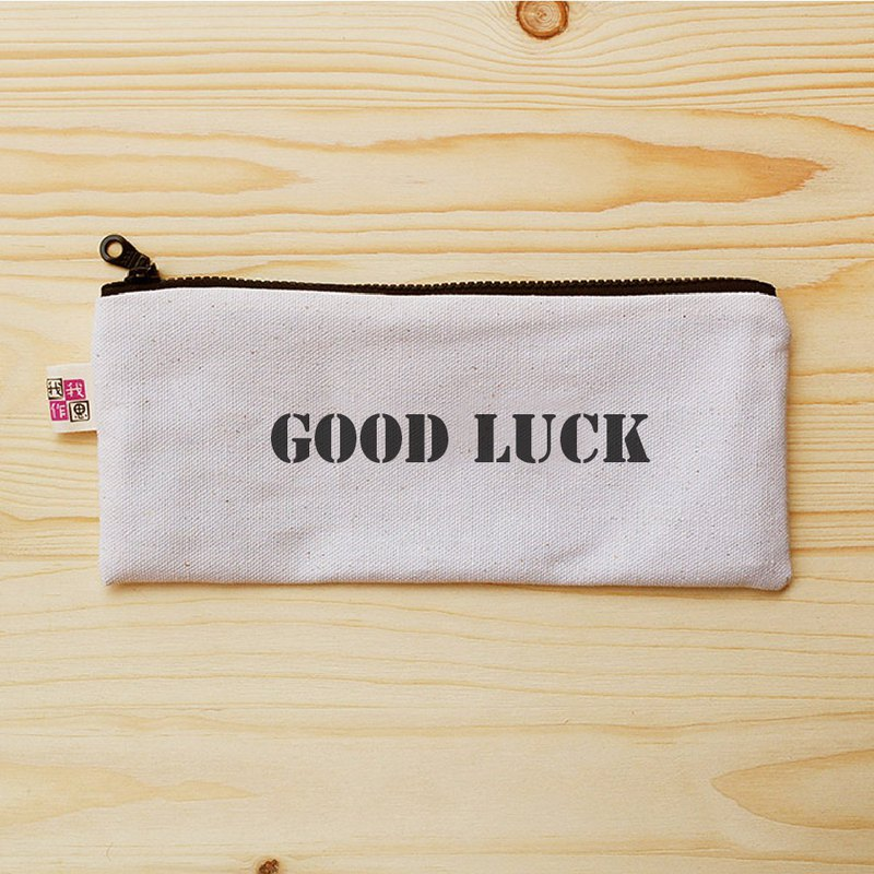 Positive energy flat pencil case_Good Luck