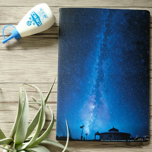 [Outside the Milky Way] [Line Notes] Notebook Notebook Diary Notebook Notebook