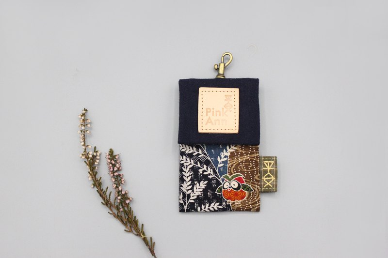 Ping An Classic Card Holder-Owl in the colorful forest, Youyou Card Pass