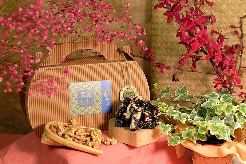 Afternoon Snacks│Nan Jujube Walnut Cake Portable Gift Box (450g/box)