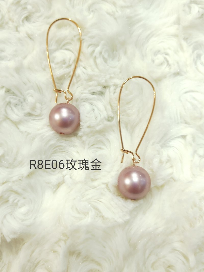 *I am designing*R8E06 Swarovski Crystal Pearl Earrings