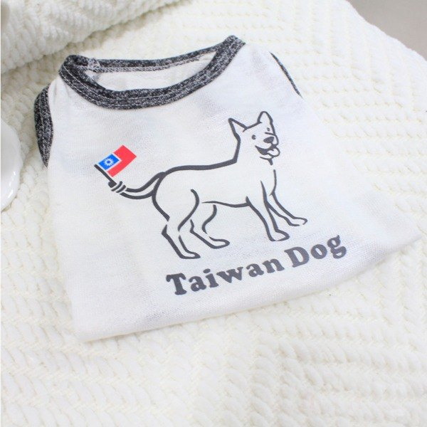 [NINKYPUP] Dog Reflective Clothes-Taiwan Dog, customized design
