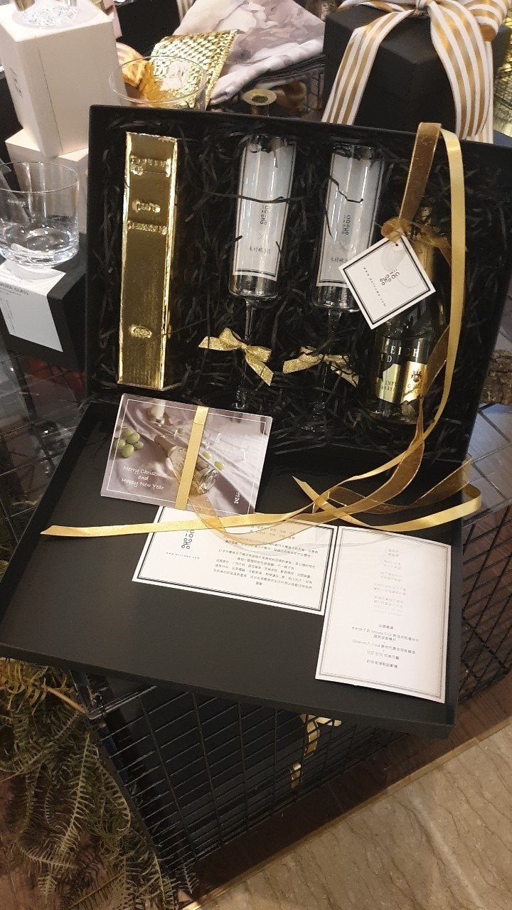 Christmas limited champagne glass gift box set