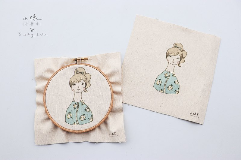 Trista Illustrated Embroidery Kit