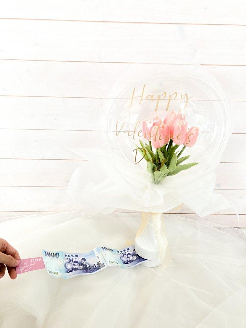氣球花束抽鈔票款(鬱金香花束)_畢業禮/聖誕節禮物/生日禮/開幕禮