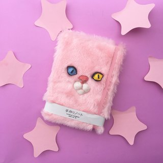 Cat Pink Notebook