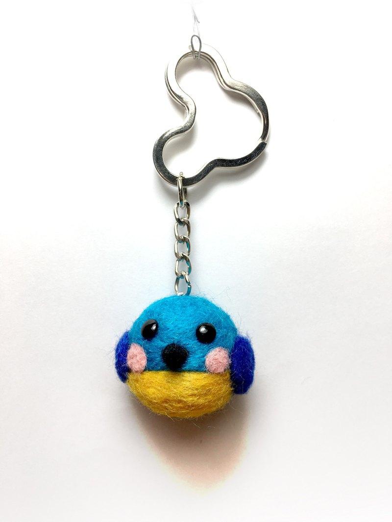 羊毛氈  可愛胖鳥  鑰匙圈  吊飾 (藍/黃)