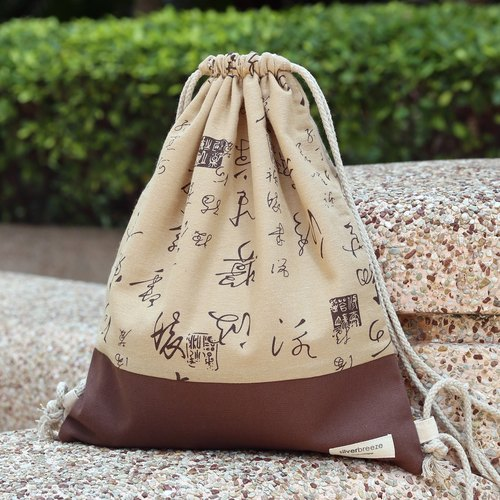 Silverbreeze ~ Bunny Backpack ~ Chinese Calligraphy (B91)