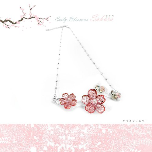 Necklace Sakura Pink color