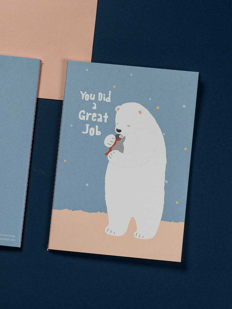 Moriori White Bear Series Notebook Dear, you worked hard for a great gift design