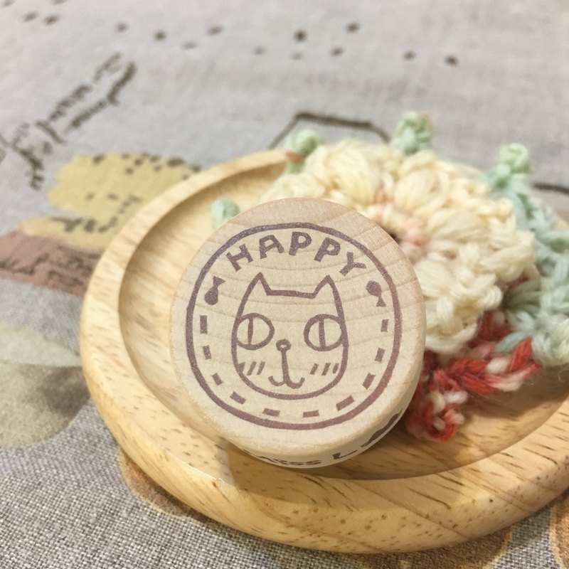 *Miss L handmade eraser stamp* Happy Cat