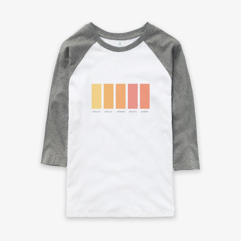 Shining Star - Neutral Edition Three-Sleeve T-shirt