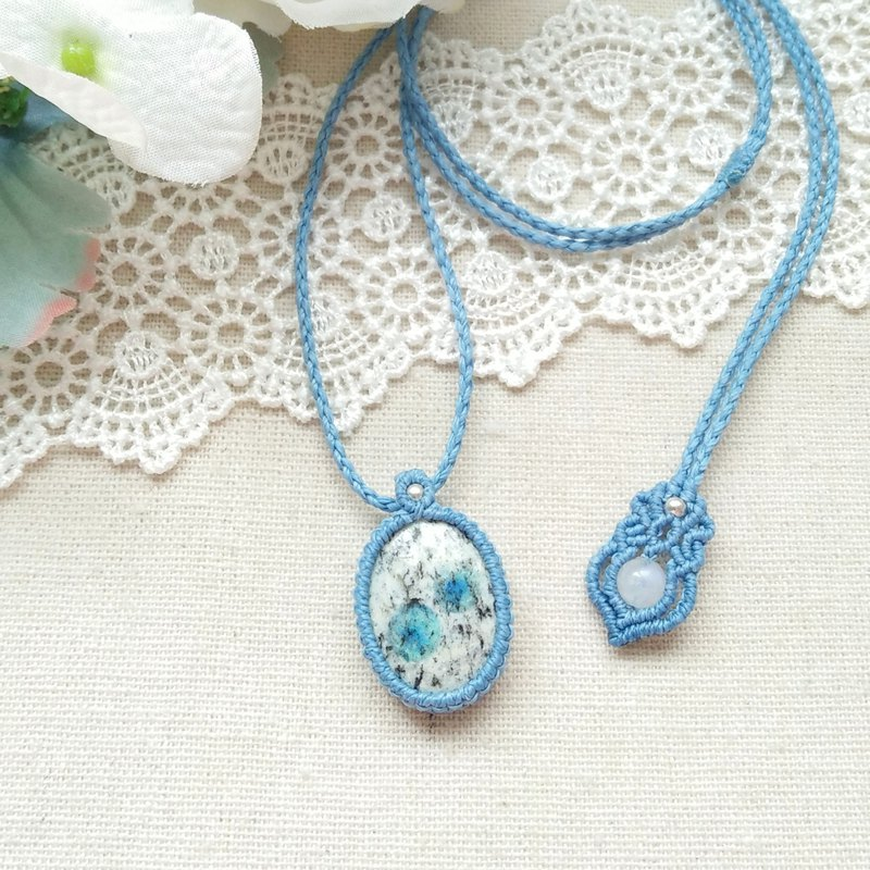 BUHO hand made. Silent sky. K2 Blue X South American Brazilian Wax Necklace