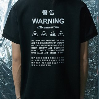 Black WARNING T-SHIRT