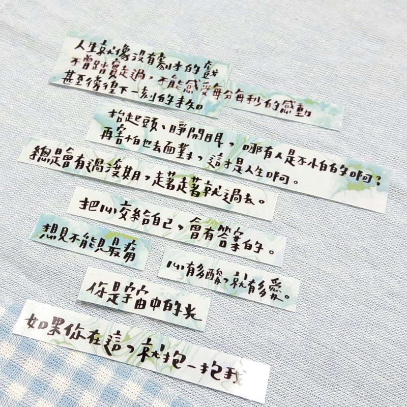 / Those who say the exit, those who did not say - to you / transparent special characters handwritten stickers group