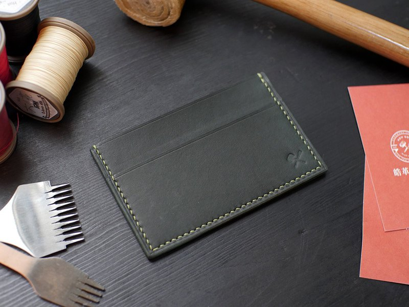 [Limited offer extended] Simple business card holder - dark green [Fulie District carved leather]