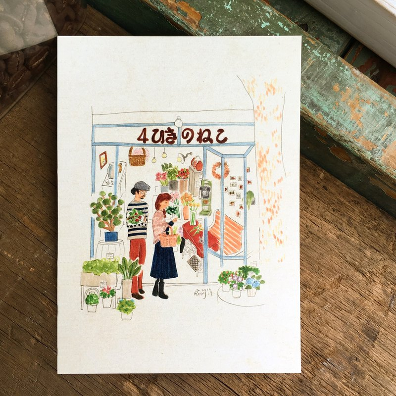 Tokyo small place postcards / four cats Florist