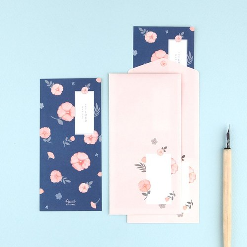 Flower flowers letterheads envelope group / Korean red envelope bag 04. Dark blue