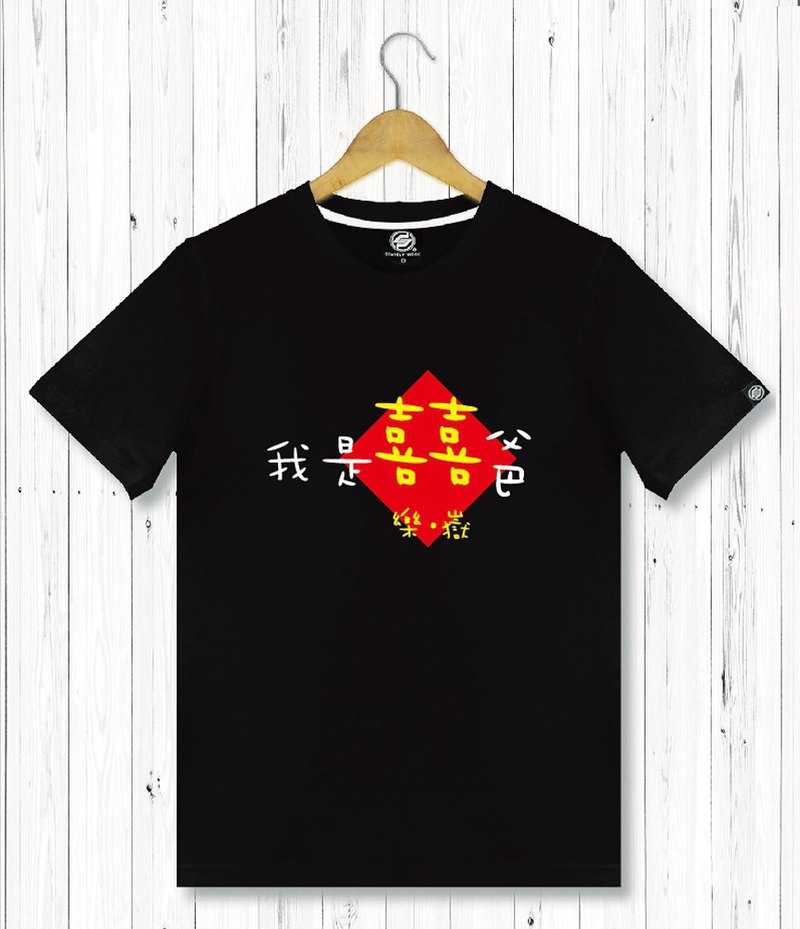 Customized T for the use of Cai Yizhen