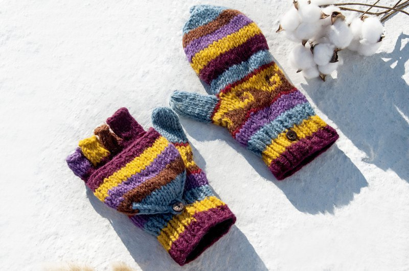Hand-knitted pure wool knit gloves / detachable gloves / inner bristled gloves / warm gloves - South America Rainbow