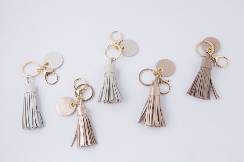 Handmade leather - tassel charm key ring - winter color can be engraved English name