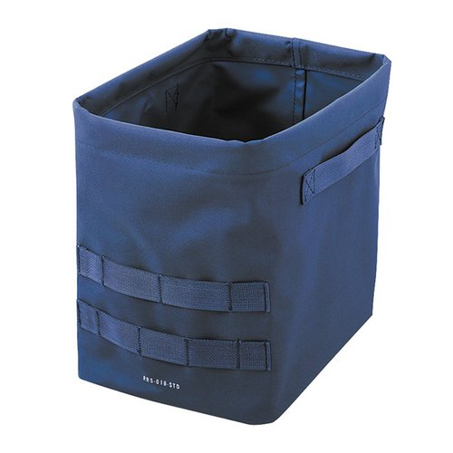 Molle- storage bag (blue)