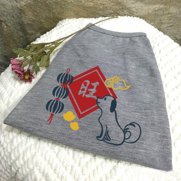 Blessed Wangwang Comes Hair Child Reflective Clothing Customized Dog Clothes Name Customized New Year New Year Collar Red Envelope