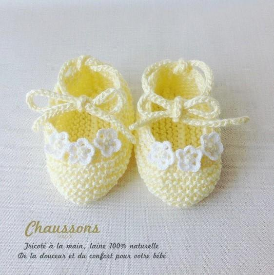 3M - Supima Cotton - Floral Baby Booty