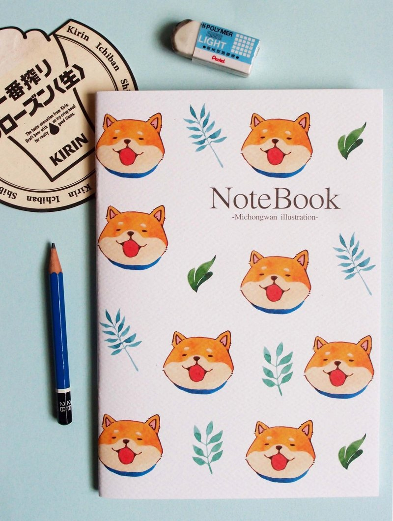 Chai Qi dog notebook / blank notebook