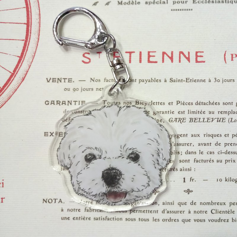 Maltese-Acrylic charm (key ring) double layer