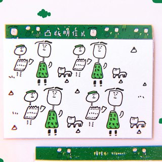 Green pepper party buddy board postcard
