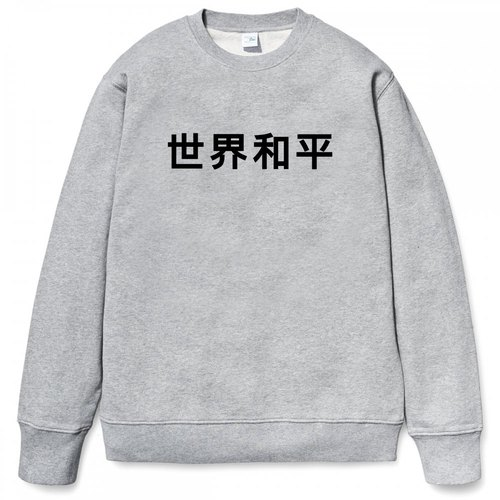 World Peace University T bristles neutral Chinese characters Chinese Japanese Culture and Sport Fresh Design Gift lovers Chinese style