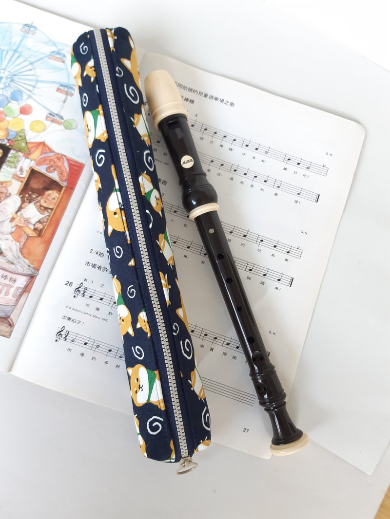 Shiba Inu flutes birthday school exchange gifts