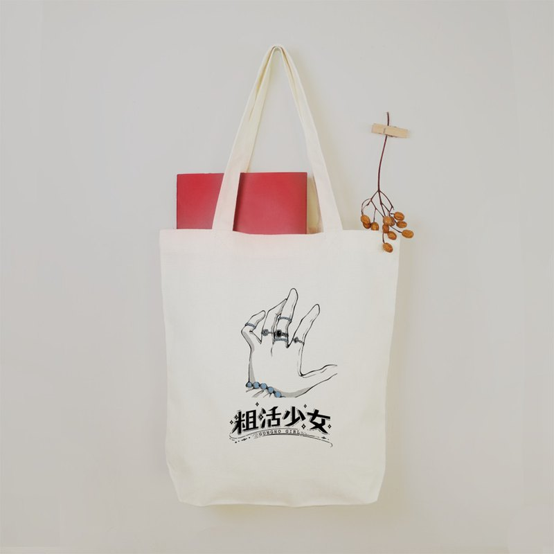 Casual Girl - Graduation Gift Girl Bangle Shape Canvas Tote Bag