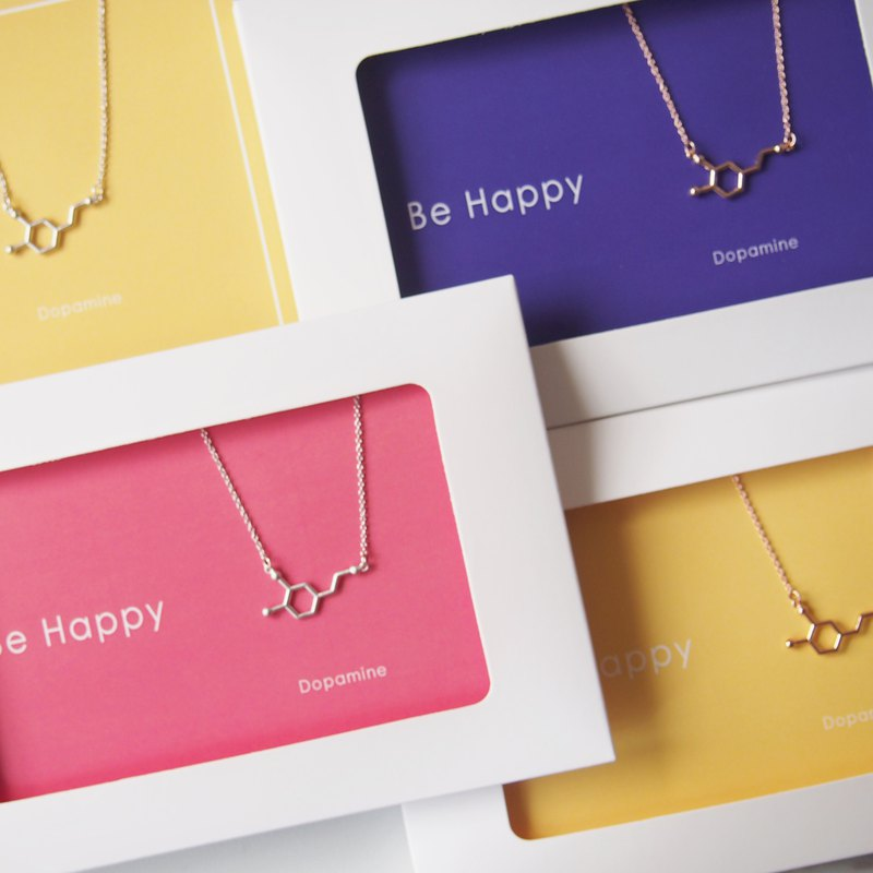[Dopamine gift box] happy element necklace girlfriends sister gift (1 box)