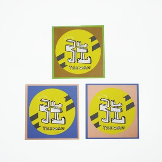 ( Taiwan Strong) Li-good - Waterproof stickers, luggage stickers - NO.106