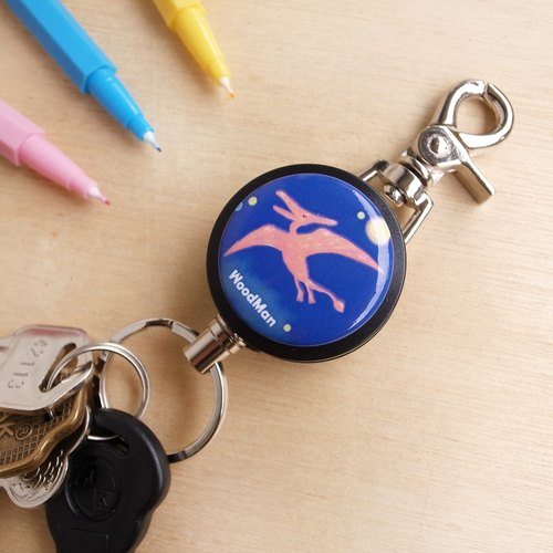 Pterodactor rush to get off work, steel retractable key ring