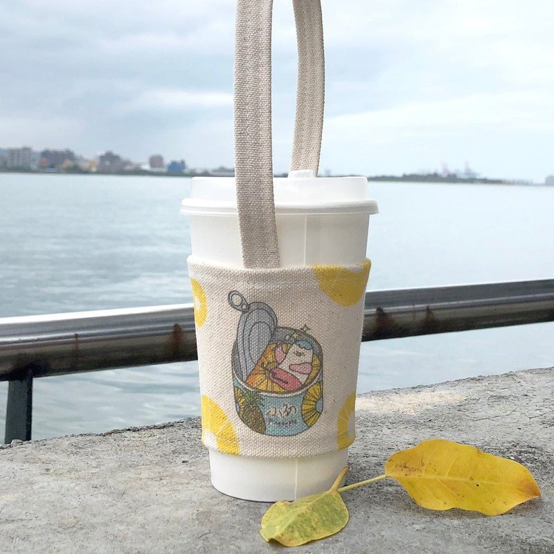 Pineapple and Xiaochu's beverage bag