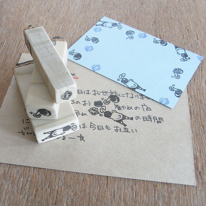 Handmade rubber stamp Floor cleaning
